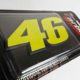 3D stickery - samolepky na auto - The Doctor 46